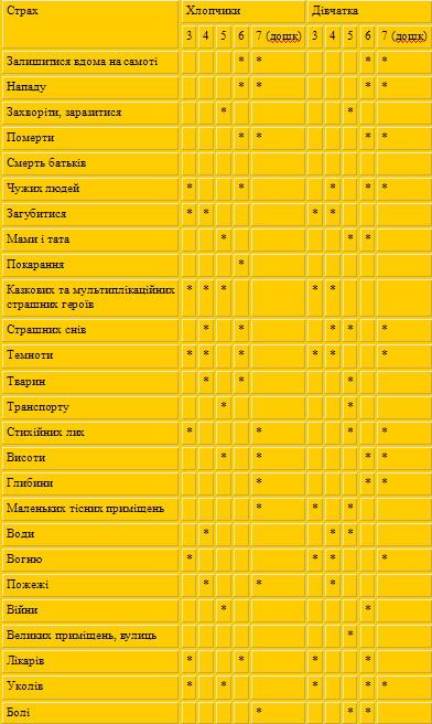 3973_novyi_risunok.jpg (91.03 Kb)