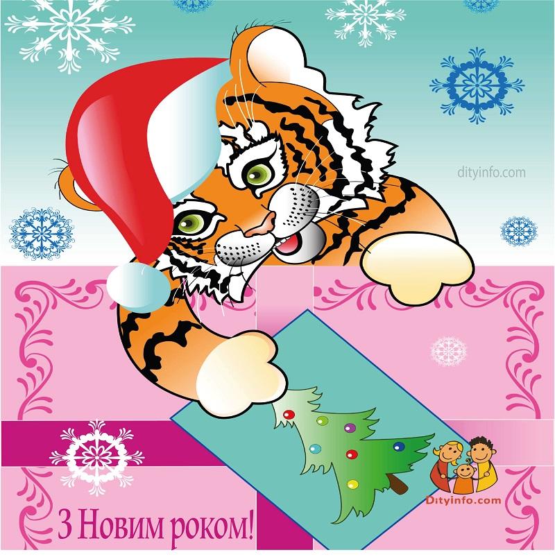 6401_diti_rik_tigra_17.jpg (227.85 Kb)