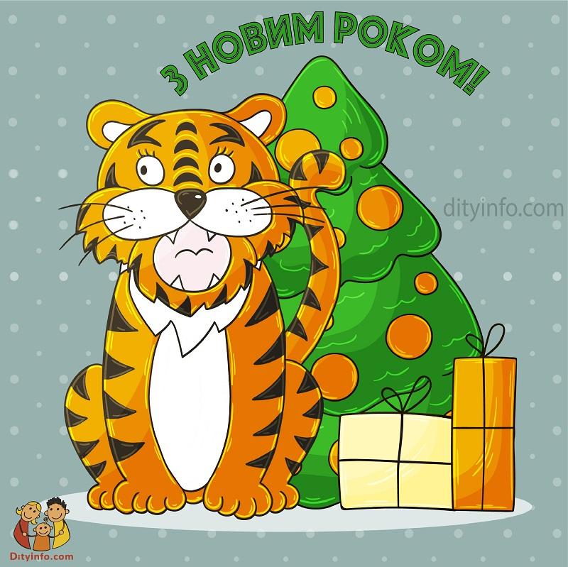9619_diti_rik_tigra_16.jpg (198.68 Kb)