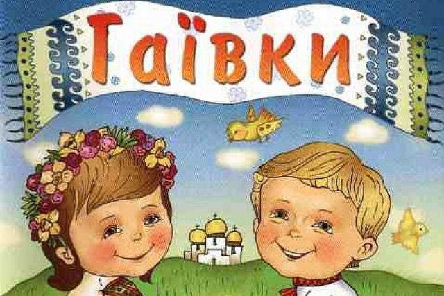 gaivki_dlya_naimenshih_2.jpg (80 Kb)