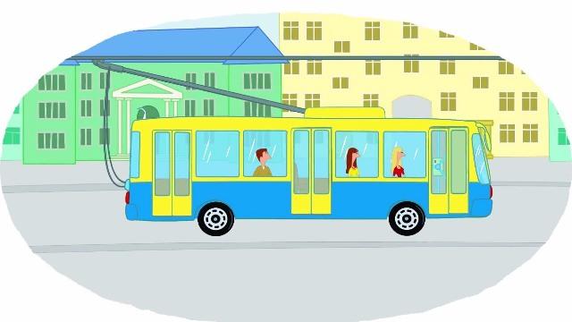 Громадський транспорт та діти
