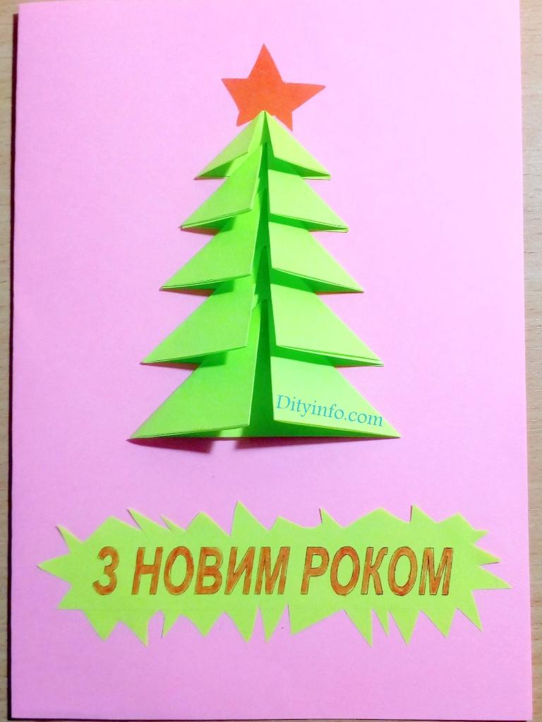 gotova_listivka.jpg (182.11 Kb)