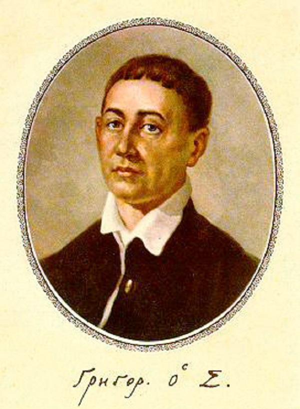 Григорій Сковорода. Біографія