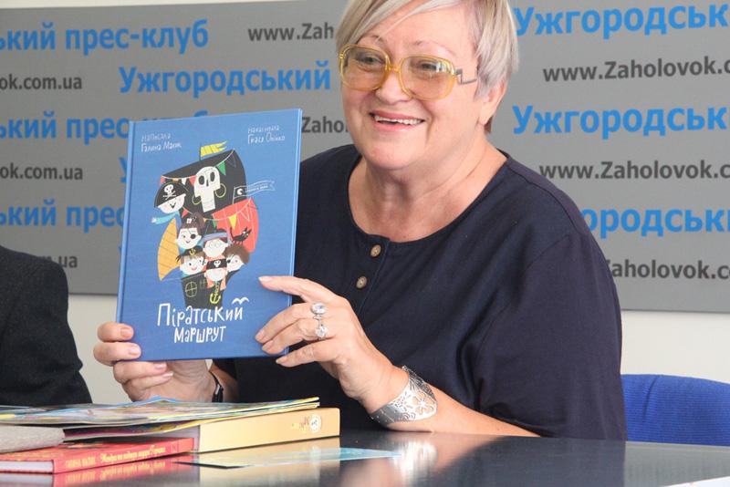Галина Малик. Біографія