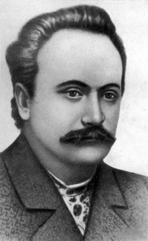 Борислав сміється. Іван Франко (частина 4)