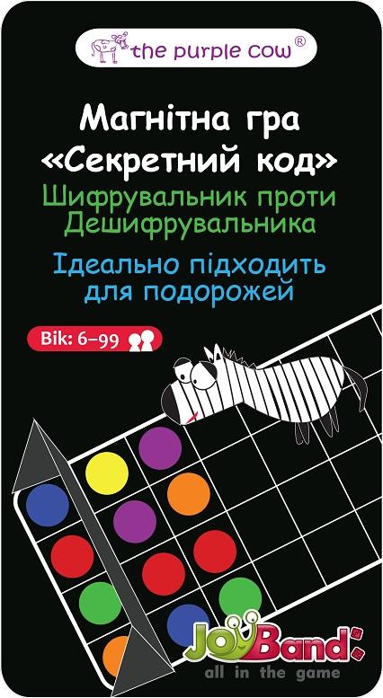 joyband-rozvyvajuchi-igry-2.jpg (128.52 Kb)