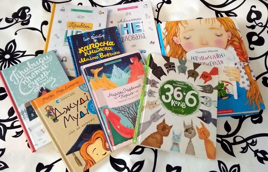 Топ-10 книг для дітей та підлітків
