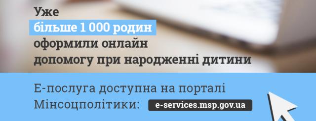 kopiya_1_ukr.png (152.43 Kb)
