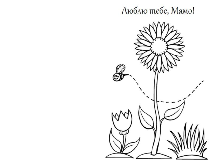 listivka1.jpg (65.84 Kb)
