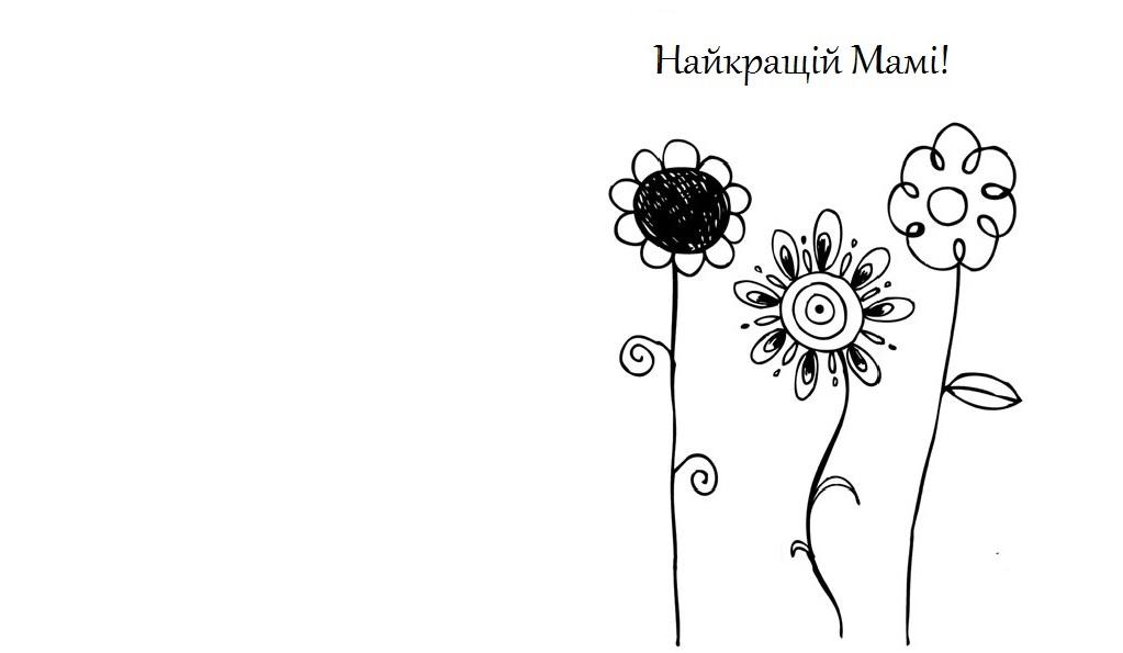 listivka111.jpg (58.92 Kb)