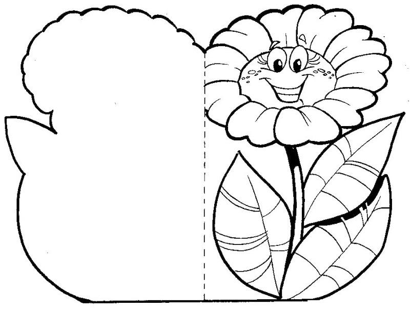 listivka2.jpg (105.39 Kb)