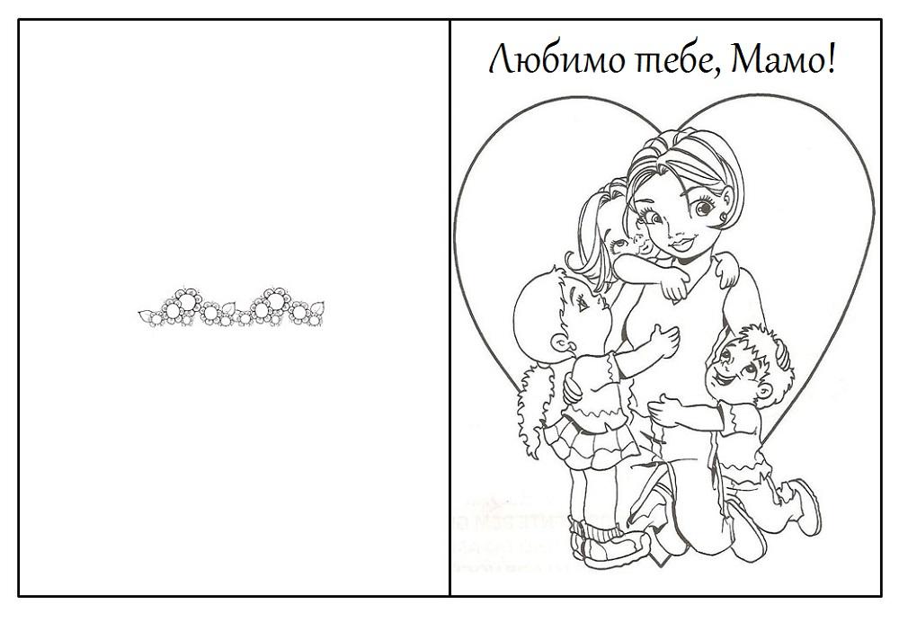 listivki_do_dm1.jpg (116.07 Kb)