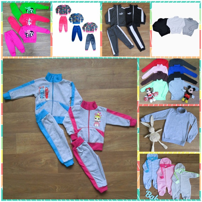 Дитячий магазин. Одяг для  новонароджених