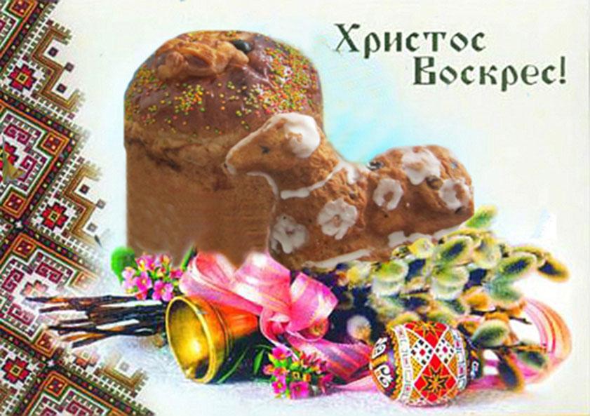 pidbirka_dityachih_velikodnih_virshiv.jpg (129.83 Kb)