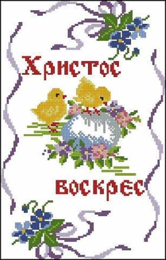 rushnichok_4.jpg (139.26 Kb)