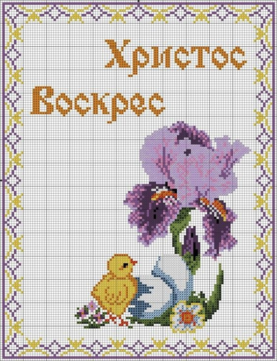 rushnichok_5.jpg (227.95 Kb)