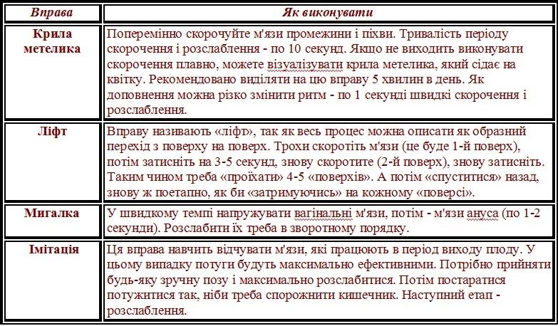 tablichka.jpg (197.74 Kb)