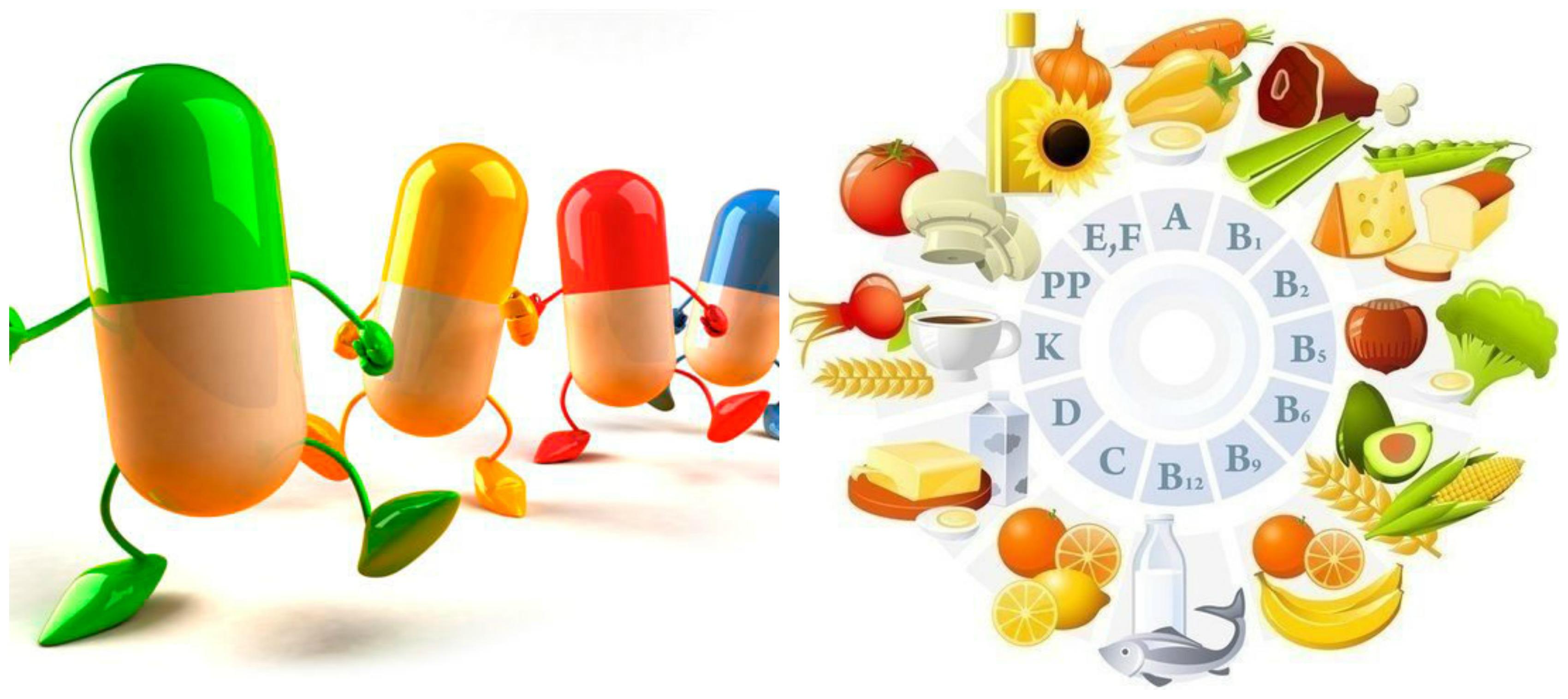 vitamini_v_pershomu_trimestri_vagitnosti.jpg (476.23 Kb)