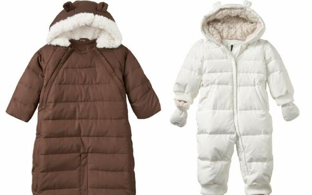Зимовий комбінезон для дітей