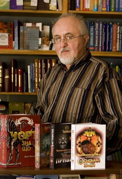 Юрій Винничук. Біографія